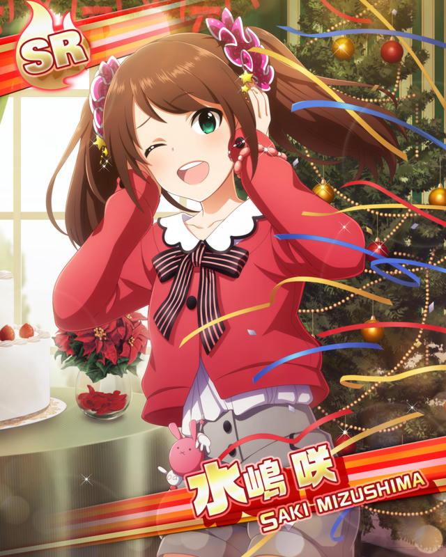 【パピッとクリスマス】水嶋 咲.jpg