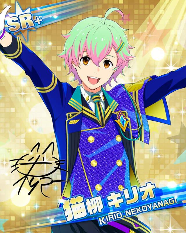【PRIDE STAR】猫柳 キリオ+.jpg