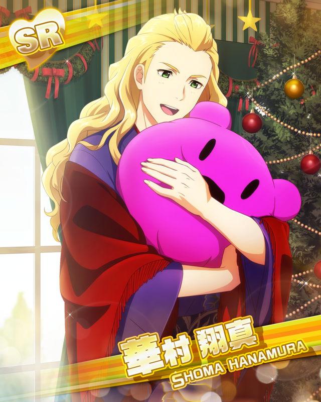 【粋なクリスマス】華村 翔真.jpg