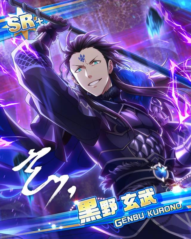 【勝利を求める戦い】黒野 玄武+.jpg