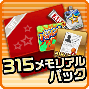 315day2019_pack01.png