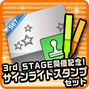 3rd_stage_02.png