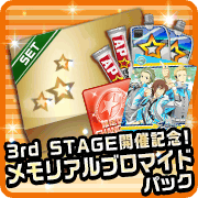 3rd_stage_03.png