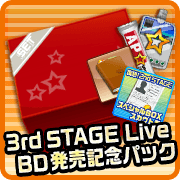 3rd_stagebd_01.png