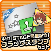 4th_stage_02.png