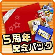 5th_anniversary01.png
