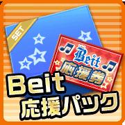 beit_set.png