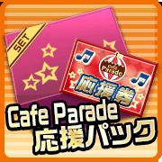 cafe_panel_set.png