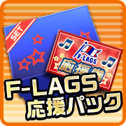f-lags_set.png