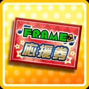 frame_ticket.png