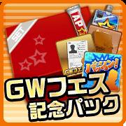 gw01.png