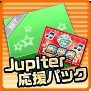 jupiter_set.png