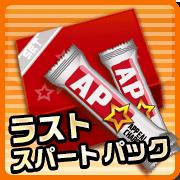 last_ap00.png