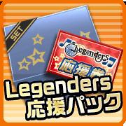 legenders_set.png