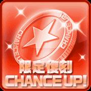 medal_chance_1st_anniv.png