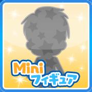 minifigure.png
