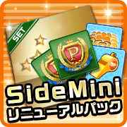sidemini_rn.png