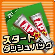 start_ap00.png