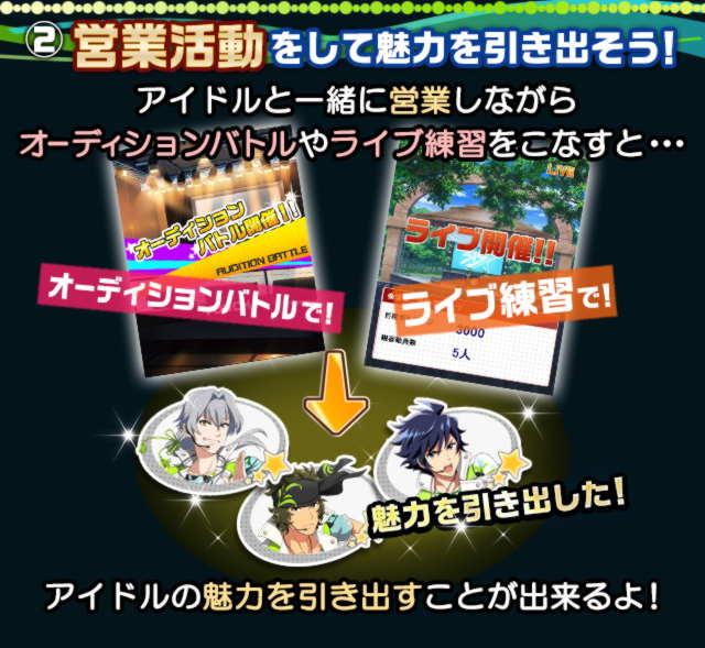 play_01_02.jpg