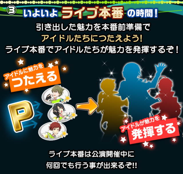 play_01_03.jpg