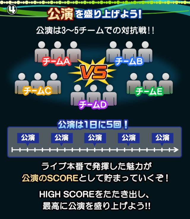 play_01_04.jpg