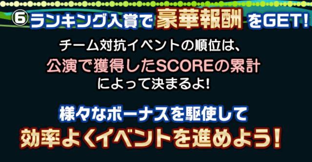 play_01_06.jpg