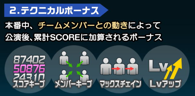 play_02_02.jpg