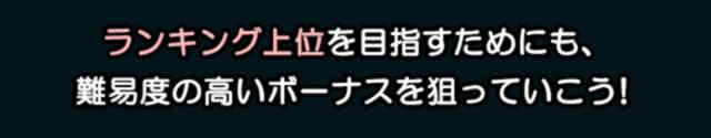 play_02_04.jpg