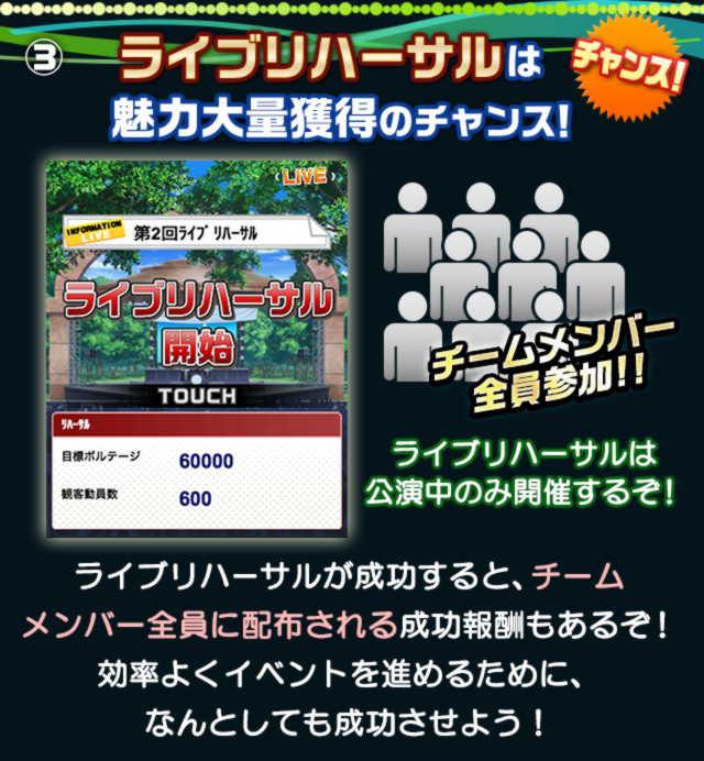 play_02_06.jpg