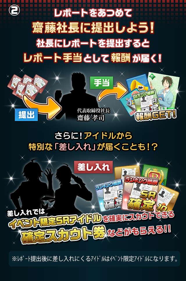 play_report_02.jpg