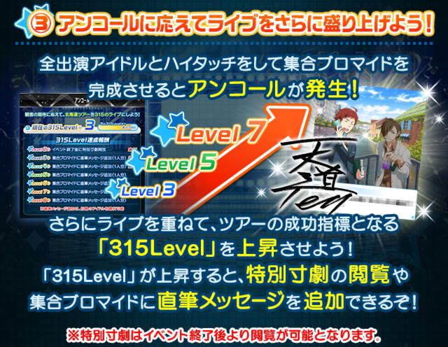 op_tour%2F01_hokkaido%2F%2Fplay_03.jpg