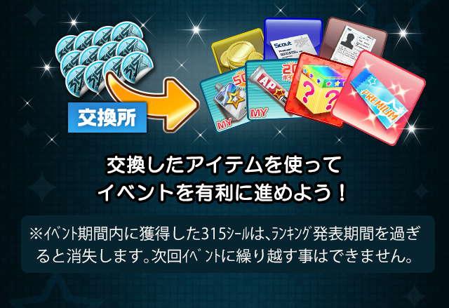 play_mission_03.jpg
