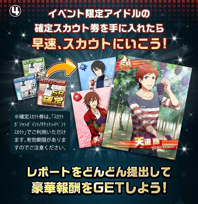 play_report_04.jpg