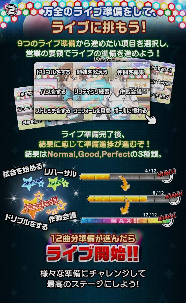 play_02.jpg