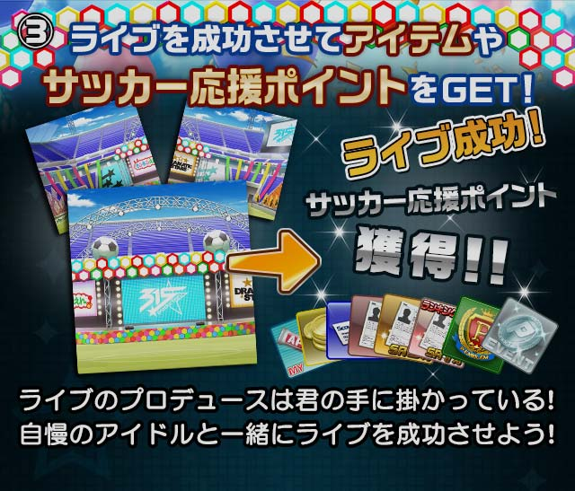 play_03.jpg