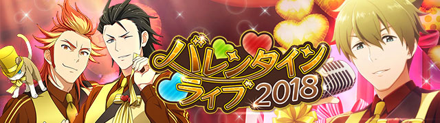h_event.jpg