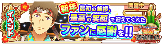 banner_event_159.png