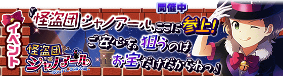 banner_event_160.png