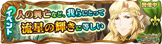 banner_event_161.png