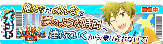 banner_event_162.png