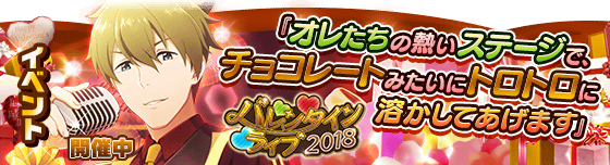 banner_event_164.png