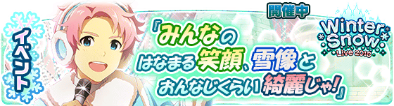 banner_event_165.png
