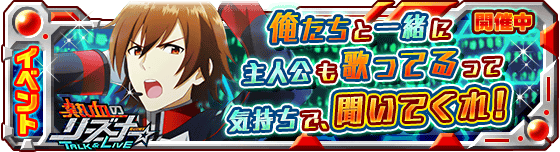 banner_event_167.png