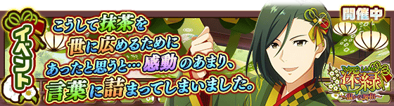 banner_event_169.png