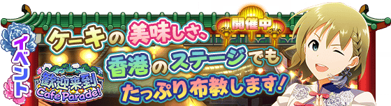 banner_event_170.png