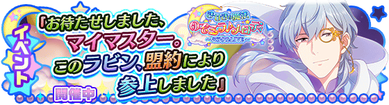 banner_event_171.png