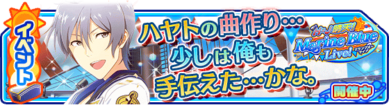 banner_event_173.png