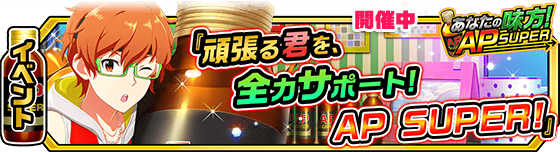banner_event_174.png