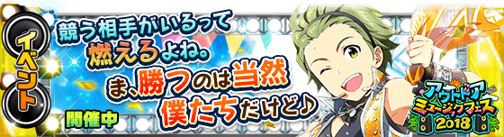 banner_event_175_llbvnfluv.png