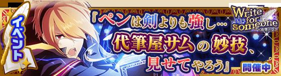 banner_event_177_qgkssowghutbbrr.png
